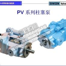供应原装丹尼逊柱塞泵PVT152R1EL03S00