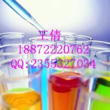 供应用于动物提取物的珍珠粉(500目)