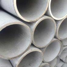 供应用于工业|农业|化工的鼎昌 304 Φ159*3不锈钢无缝管 厂家直销 规格材质齐全
