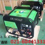小型自动发电190A发电电焊机