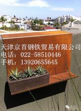 淮南市锈蚀钢板镂空刻花,优质装饰