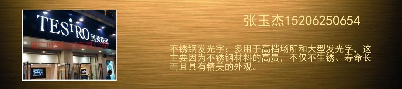 张玉杰15206250654
