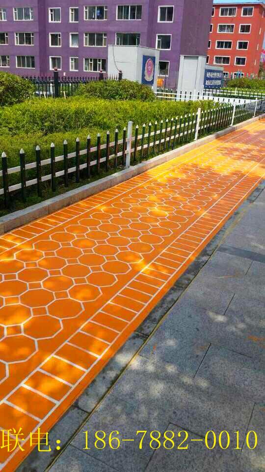 供应用于混凝土市政工的晋城彩色沥青多少钱一吨
