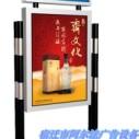 宿迁厂家直销指路牌灯箱 定做镀锌板|钢化玻璃,一件起批,可带太阳能滚动系统