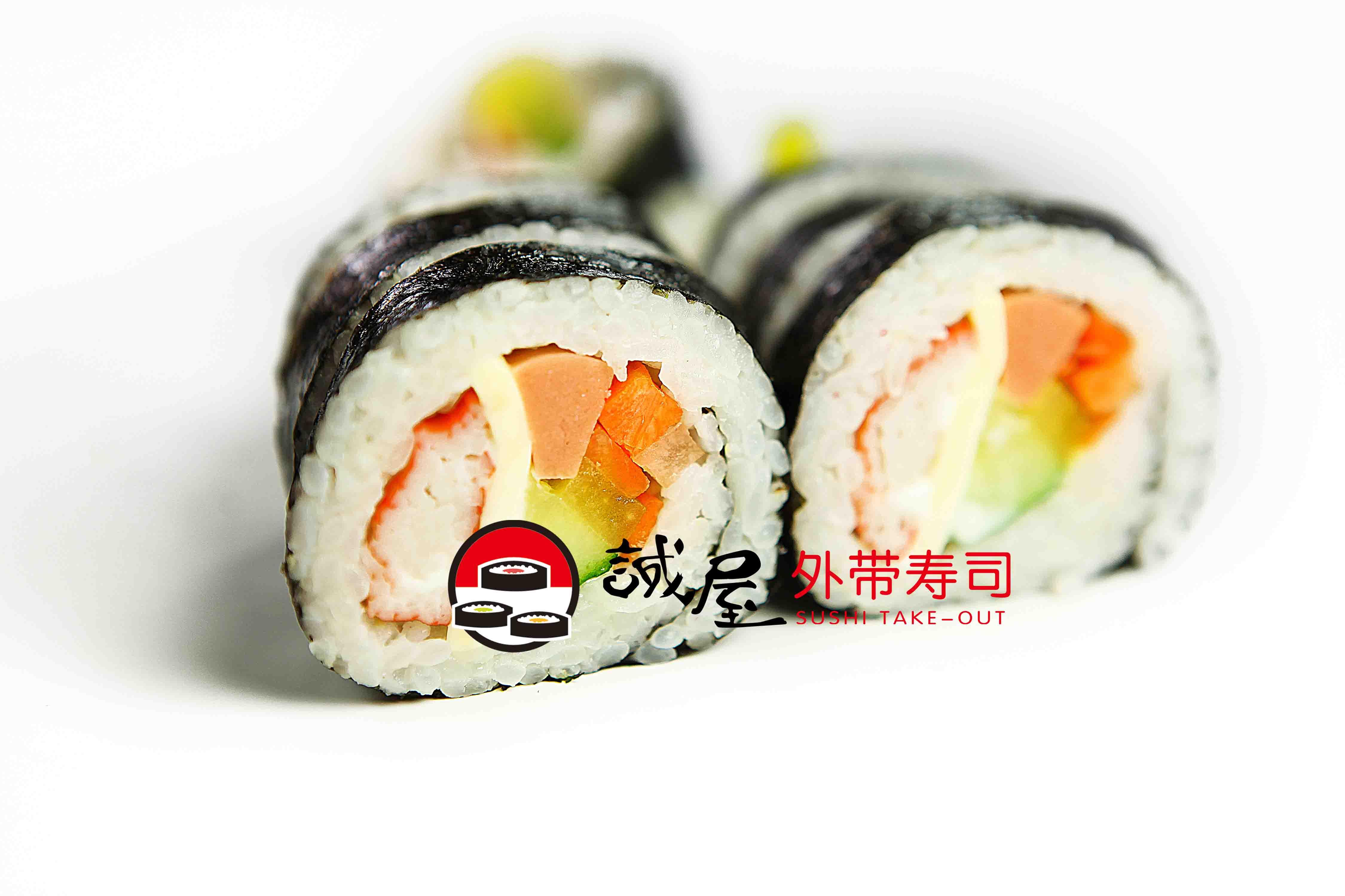 寿司_寿司供货商_供应北京小型外带寿司加盟