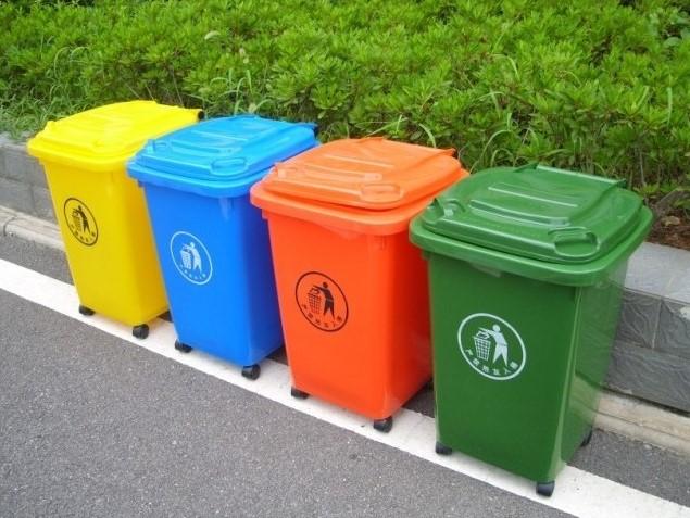 供应50l分类垃圾桶小区分类垃圾箱政府采购四色分类