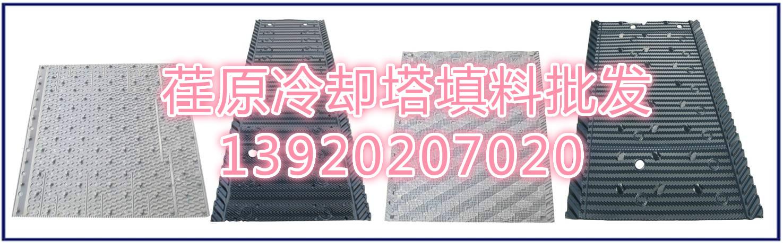 苏州EBARA荏原泵A200【帷易胜机电15250007169