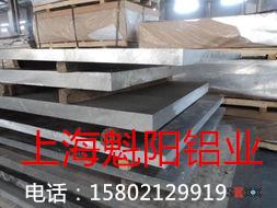 郴州       铝板