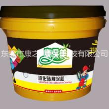 供应玻化砖伴侣乳液 玻化砖厂家直销