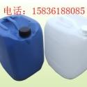 25kg塑料化工桶图片