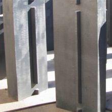 供应用于反击式破碎机的高铬合金板锤生产厂家,高铬合金板锤生产厂家电话,高铬合金板锤生产厂家批发