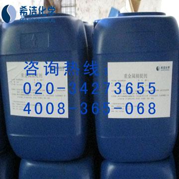 高效无毒颜色去除剂 快速脱色剂 印染脱除剂