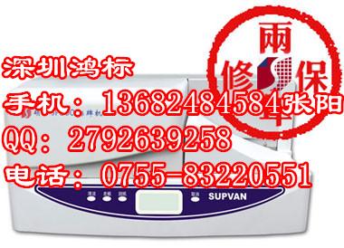 供应硕方吊牌机SP600