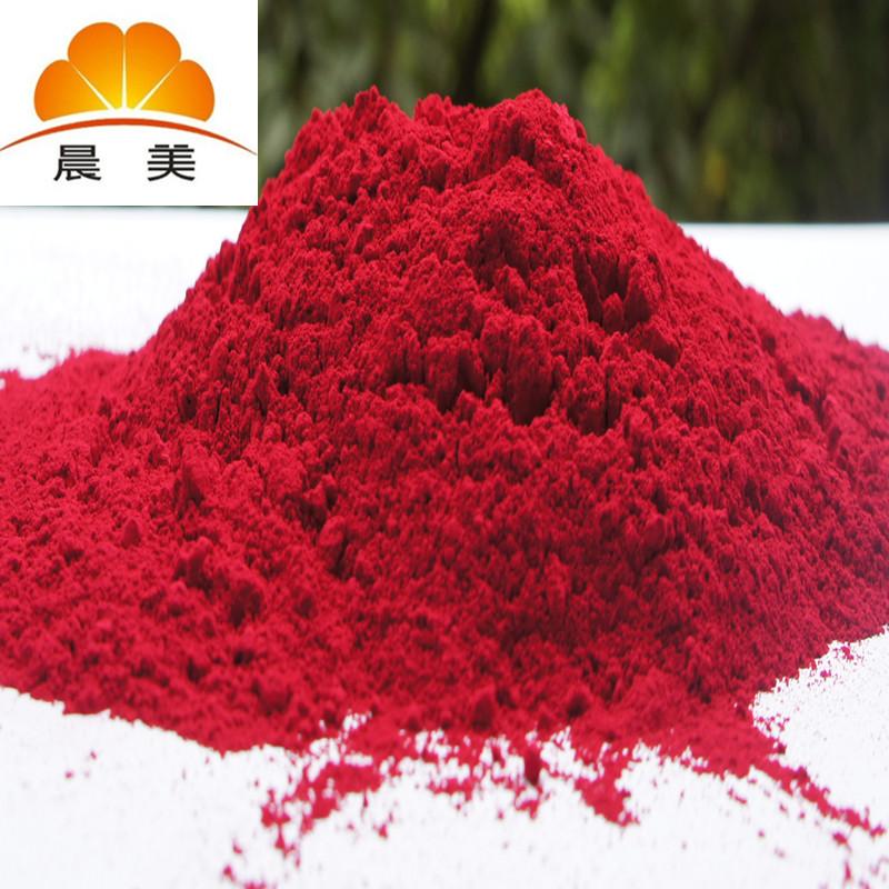供应用于塑料色粉|生活用品色粉|橡胶制品色粉的橡胶颜料 生活日用橡胶制品色粉