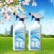 冰箱消毒剂清洗服务项目加盟图片