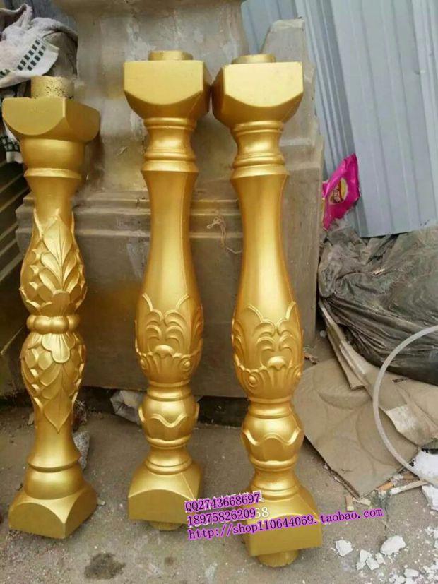 欧式构件阳台围栏三叶葫芦瓶模具图片|欧式构件阳台