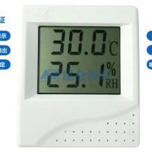 供应用于环境监测的JWST-10系列大屏显示数字化温湿度