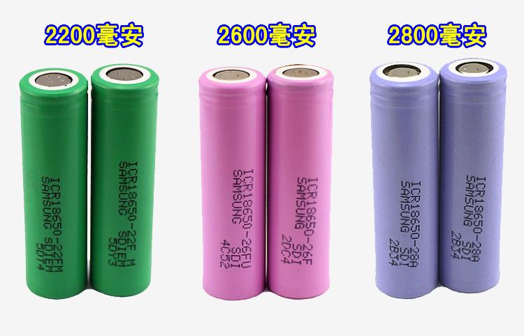 圆柱锂离子电池价格