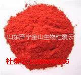 供应用于生产肥料厂家|饲料厂家的复硝酚钠