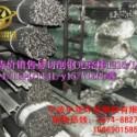 买20mntib及各种优质钢材图片