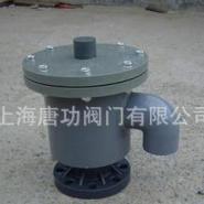 PVC单呼阀 非金属单呼阀图片