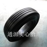 供应航空设备实心轮胎200-8