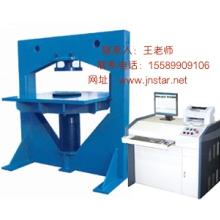 供应用于力学检测的数显井盖压力测试机,井盖压力测试批发