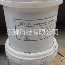 供应耐磨陶瓷涂层价格
