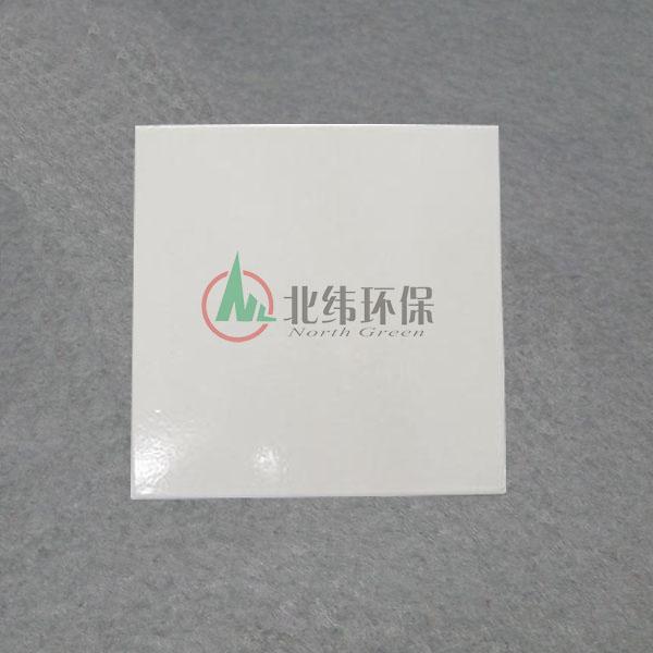 供应230*113*35/65耐酸瓷砖,耐酸防腐