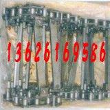 福格勒摊铺机S2500刮板大链条厂家报价