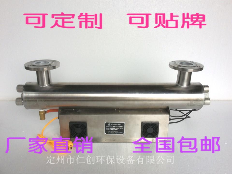 水处理紫外线杀菌器图片/水处理紫外线杀菌器样板图 (1)