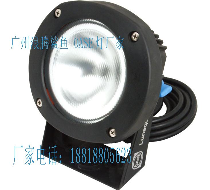 供应游泳池鲨鱼 OASE灯500W/12V厂家直销