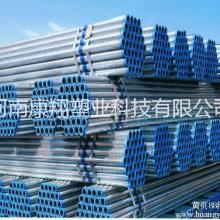 河南钢塑管厂家直销