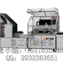 供应用于车贴贴花印刷|家电面板印刷的隧道炉/回型烤箱/南山工业烤箱