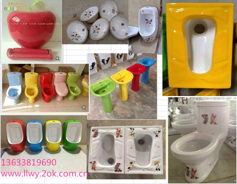 儿童彩色卫浴产品供应厂家批发销售