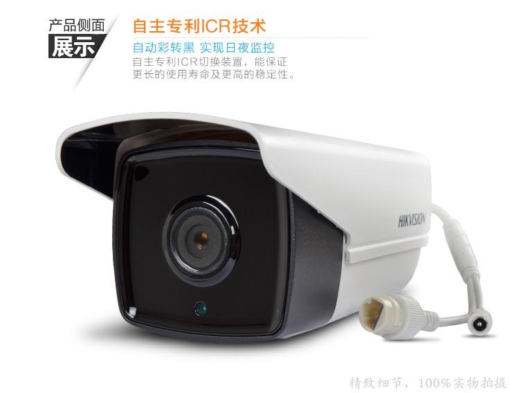 曲靖安防监控200W高清网络摄像机