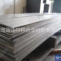 供应用于涡轮叶片的A286板材/棒材/带材
