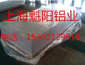 荆州花纹板