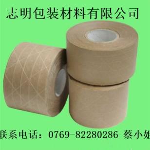 湿水牛皮纸胶带图片