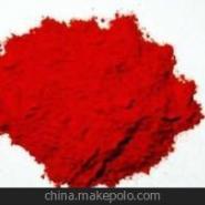 塑胶颜料红170图片