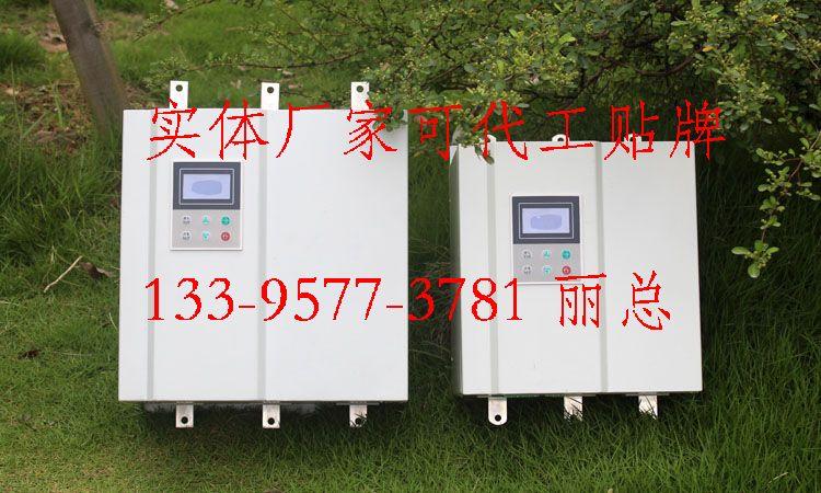 电机软起动器_电机软起动器供货商