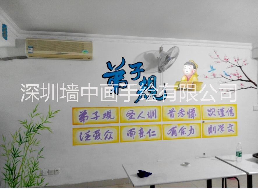 供应教育培训机构墙体绘画,深圳蛇口墙体绘画装饰