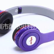 供应用于音响 耳机的HT6809