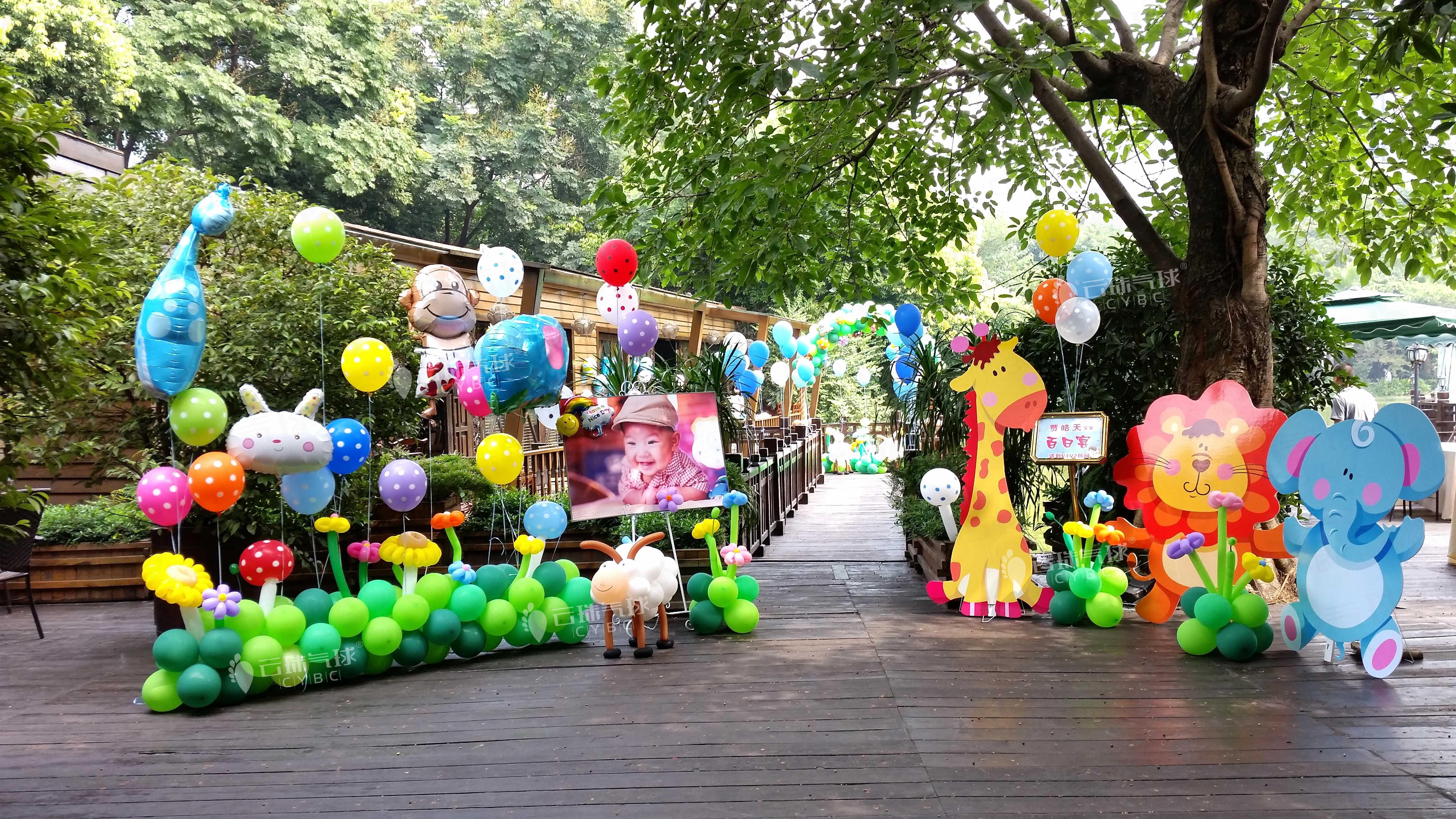 供应成都宝宝宴气球装饰/气球场景装饰