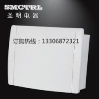 供应圣明电器仿施耐德天翼系列配电箱 家用回路箱 模数化终端箱