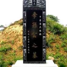 供应用于墓群的墓碑。