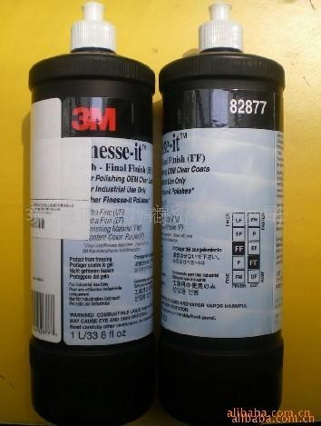 供应3M82877蜡水-3M总代理