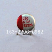 供应220UF6.3V固态电解电容生产厂家/固态电容和电解电容有什么区别图片