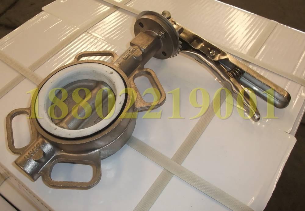 天津工厂生产制造不锈钢304软密封对夹蝶阀PTFE密封D71F-16P