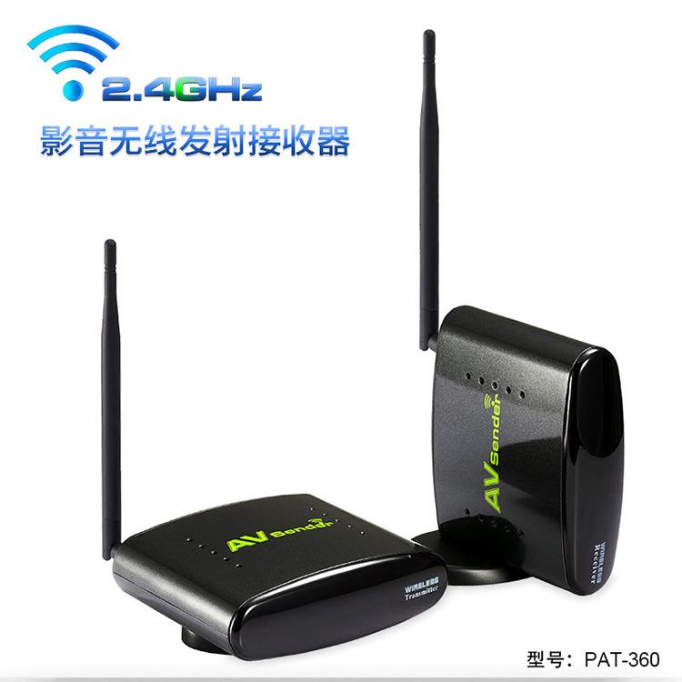 供应影音无线发射接收器 无线传送器